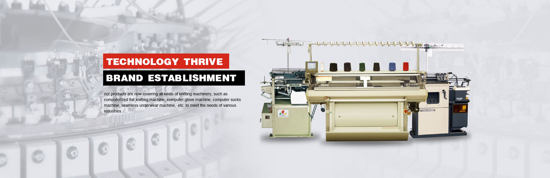 Main brands and producing countries of flat knitting machines